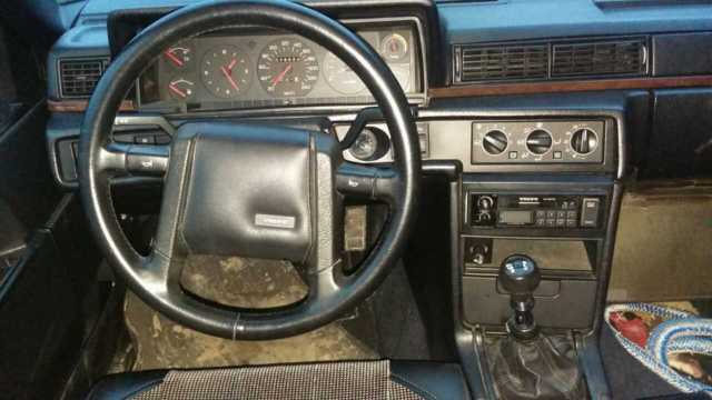 Volvo 740 Turbo 16 valve - Classic Volvo 740 1990 for sale